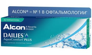Dailies Aquacomfort Plus астигматизм(30 шт.)