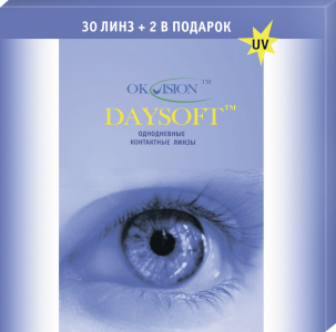 Линзы на 1 день Daysoft (96 линз)